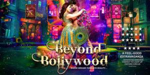 news-beyond-bollywood